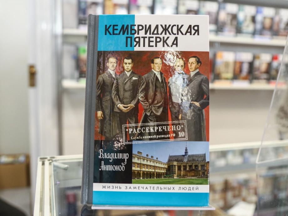 Вишлист книжных обновок: что читать в 2019 году