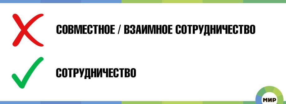 Знаем русский: 10 оборотов речи, от которых давно пора избавиться
