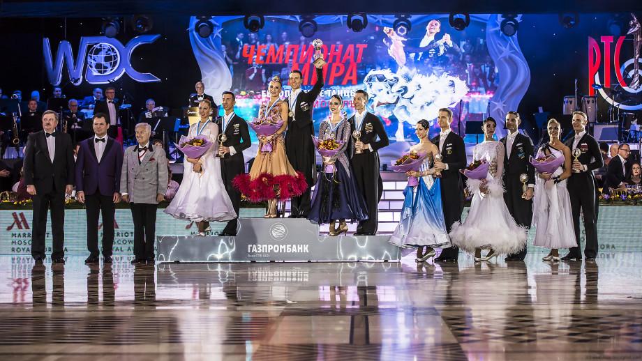 Кремлевский паркет принял чемпионат мира по европейским танцам