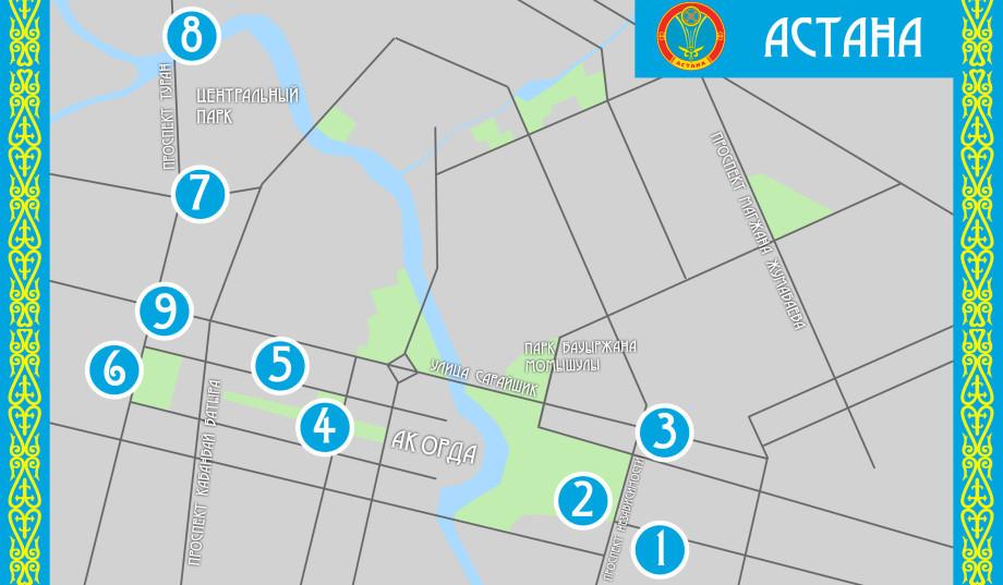 Роза ветров: План для идеального путешествия в Астану