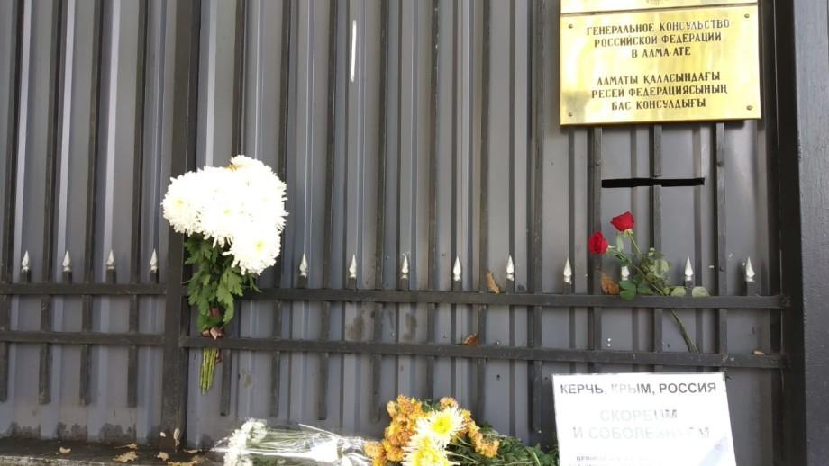 В Алматы скорбят по погибшим в керченском колледже