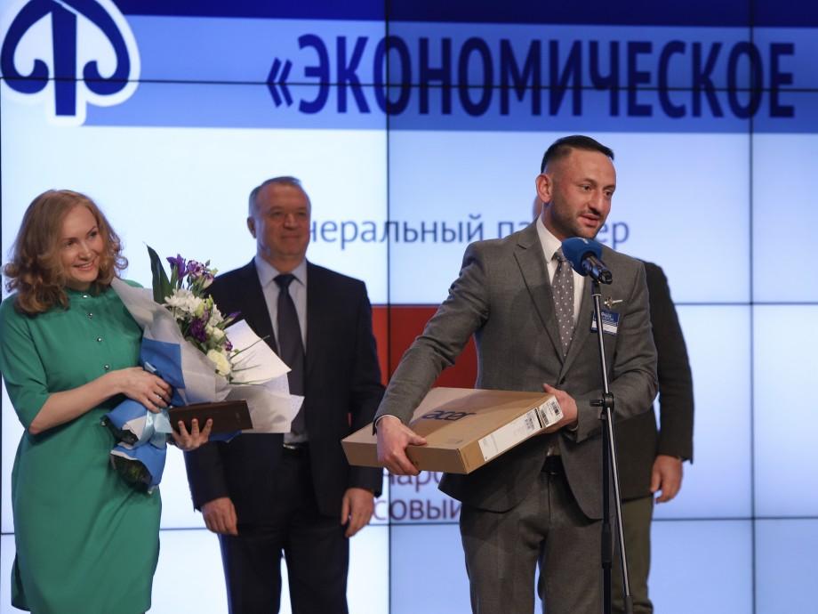 Телеканал «МИР 24» вошел в число лучших деловых СМИ