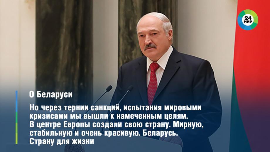 Лучшие цитаты из послания Александра Лукашенко (КАРТОЧКИ)