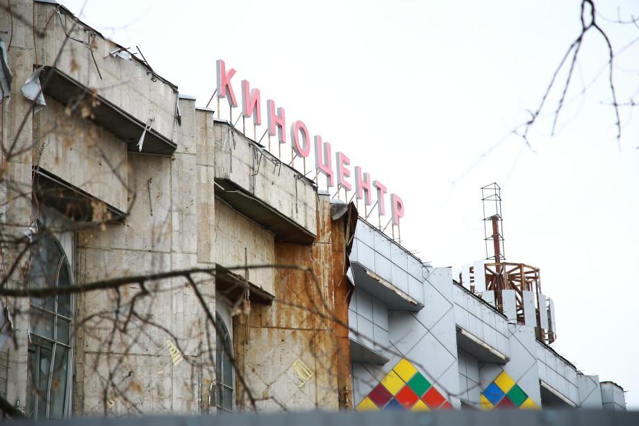 В Москве начали сносить киноцентр «Соловей» (ВИДЕО)