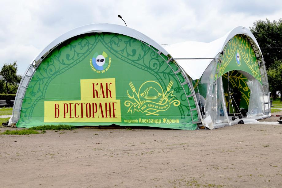 «Московский Сабантуй»: в Коломенском все готово к празднику «МИРа»