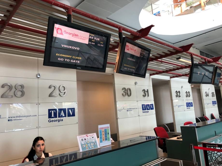 Небо на замке: полеты между Россией и Грузией временно прекращаются