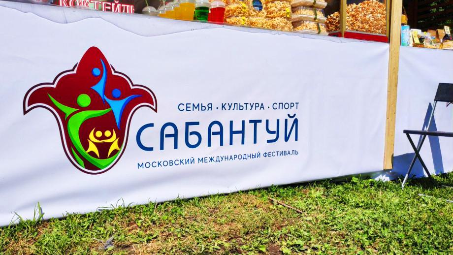 Казы, копченая грива и чак-чак: Сабантуй в Коломенском удивит деликатесами
