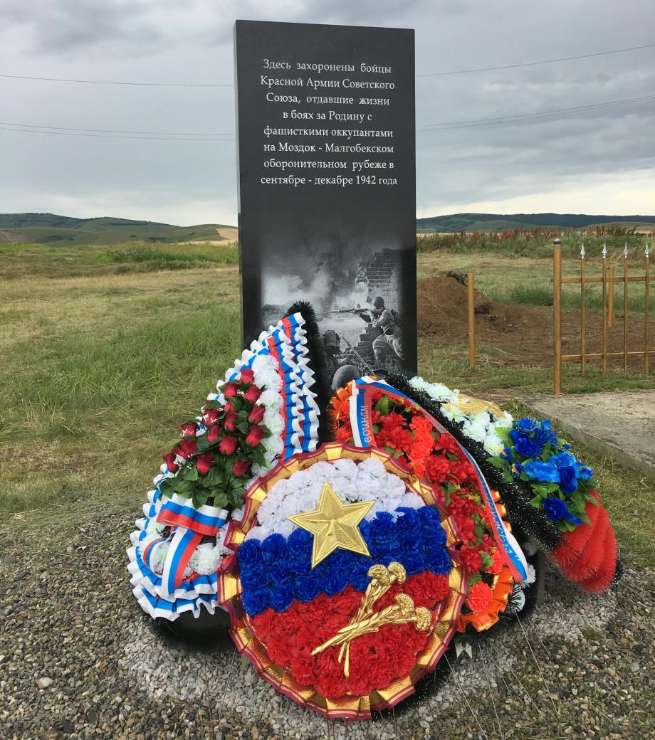В Северной Осетии перезахоронили останки погибших в годы войны солдат