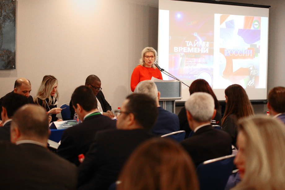 Будущее – за «цифрой»: в Москве проходит международный экономический форум СНГ