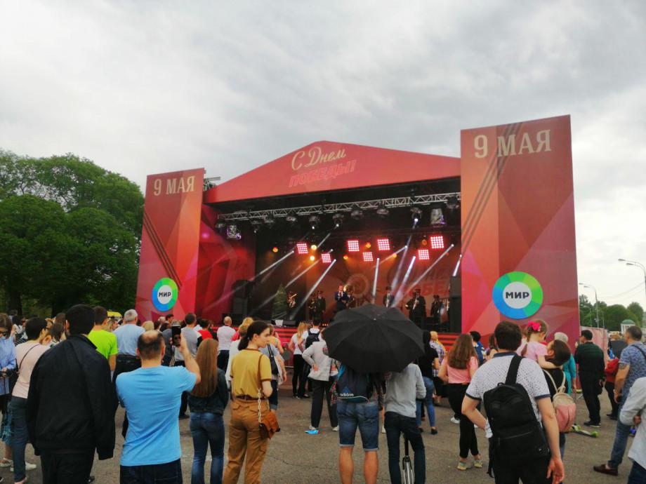 «Память сердца»: дождь в Парке Горького не испугал гостей праздника