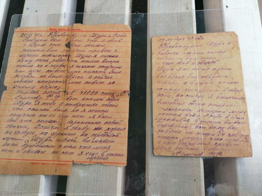 Память сердца: фотография Сергея Ширина из прожекторного полка