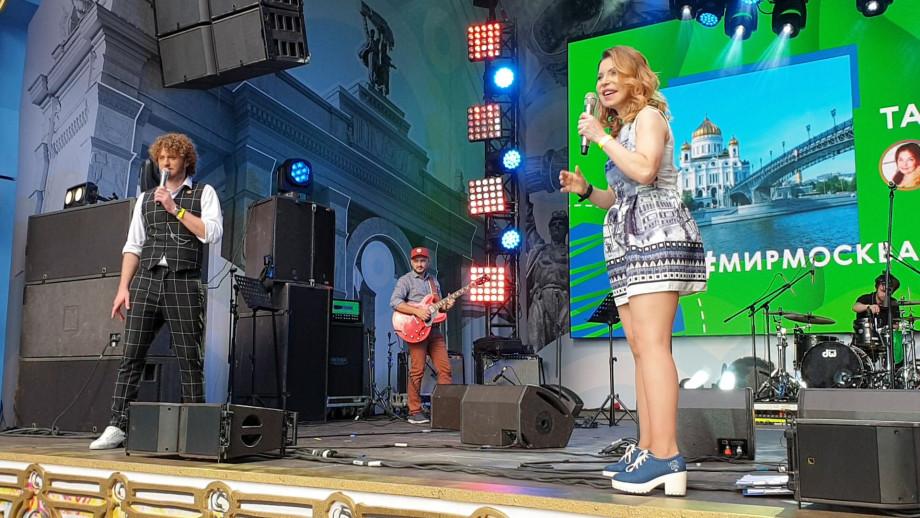 «МИРовую» площадку в День города посетили больше пяти тысяч человек