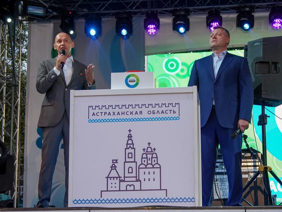 В Астрахани зазвучало радио «МИР»