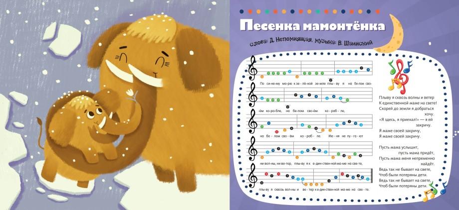 «Песня «Антошка» была готова за считанные минуты!»: как Владимир Шаинский писал свои знаменитые хиты