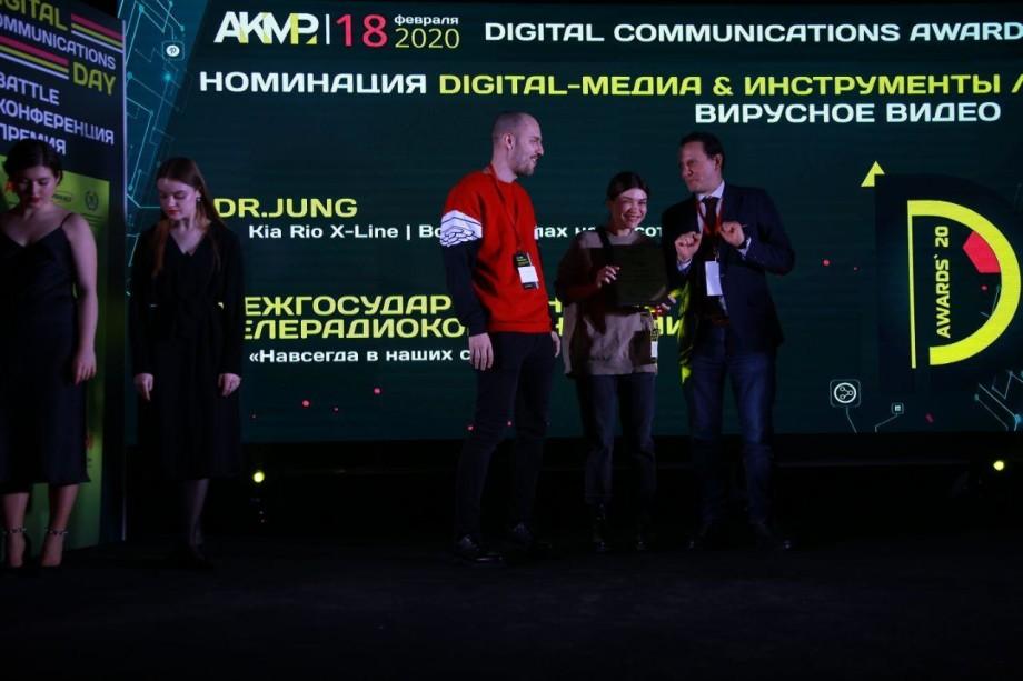 Телеканал «МИР» получил премию Digital Communications Awards за вирусные ролики о переходе на цифровое ТВ