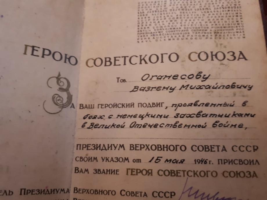 Как советский летчик предотвратил бегство Гитлера?