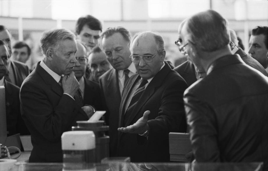 Последний генсек: жизнь и наследие Михаила Горбачева