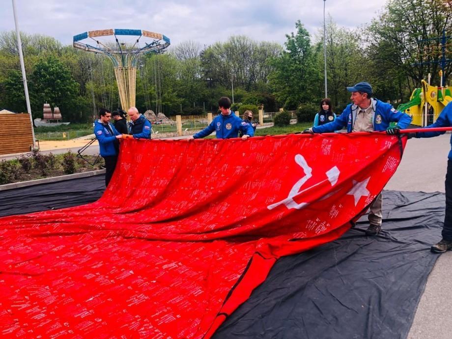 Аэростат «Россия» поднял в небо Ставрополья Знамя Победы