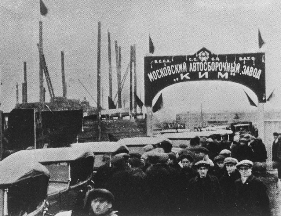 Корпуса для «Катюш», первые краш-тесты и знаменитый «Москвич»: 90 лет заводу имени КИМ
