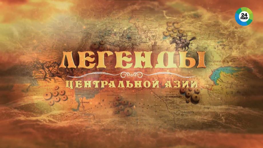 И целого мира мало: телеканал «Мир» отмечает день рождения