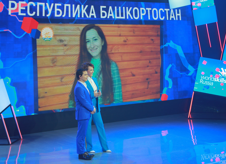 Победителей WorldSkills поздравили с борта МКС