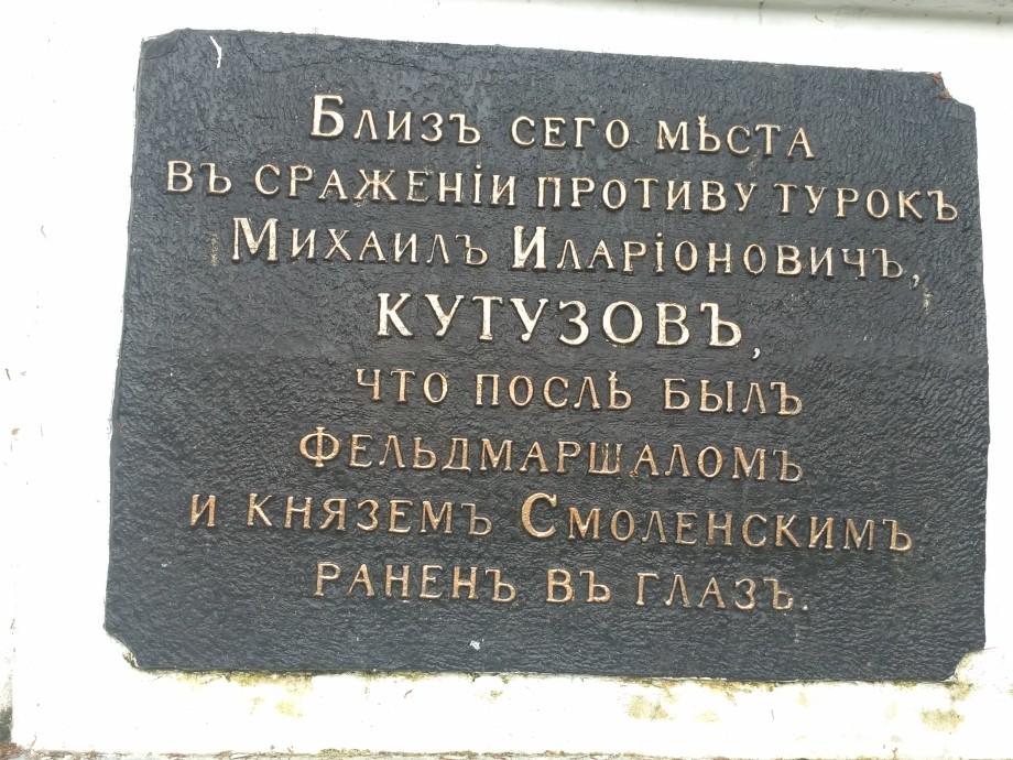 Правда и мифы о великом русском полководце: что мы знаем о Михаиле Кутузове?