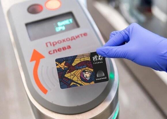 В Москве ко Дню космонавтики выпустили специальные карты «Тройка»