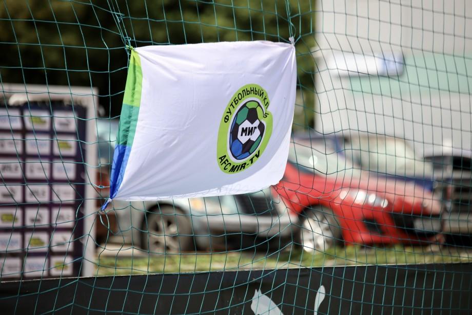 День физкультурника: сборная «МИРа» приняла участие в соревнованиях Amateur League