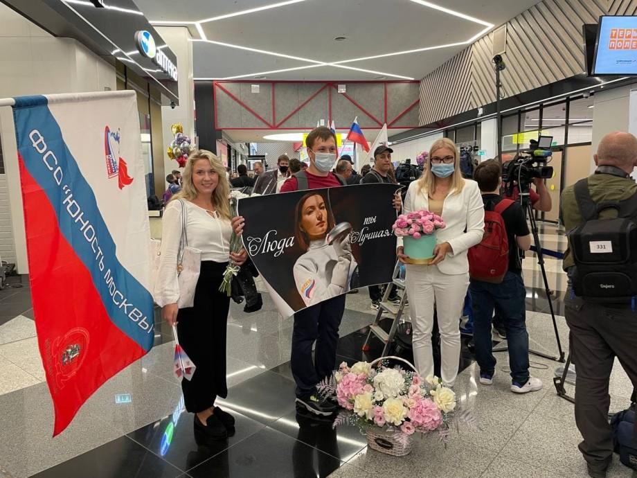 Болельщики и родные тепло встретили российских паралимпийцев в Шереметьево