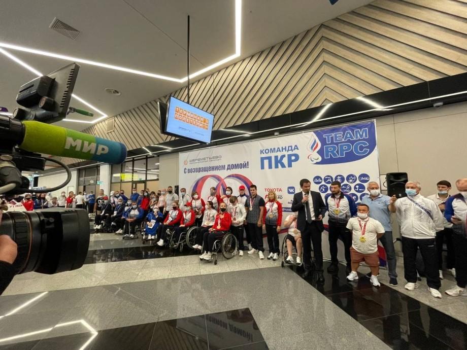 Наши золотые: как в Москве встретили чемпионов Паралимпиады