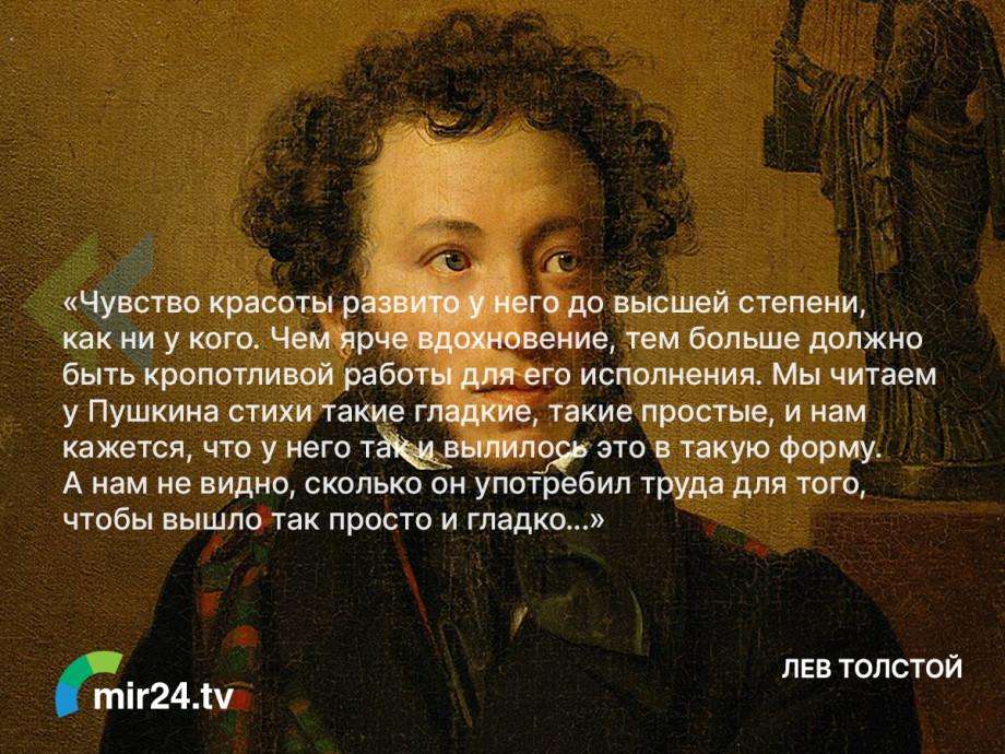 «Солнце русской поэзии закатилось»: как современники и последователи Пушкина скорбели о смерти поэта