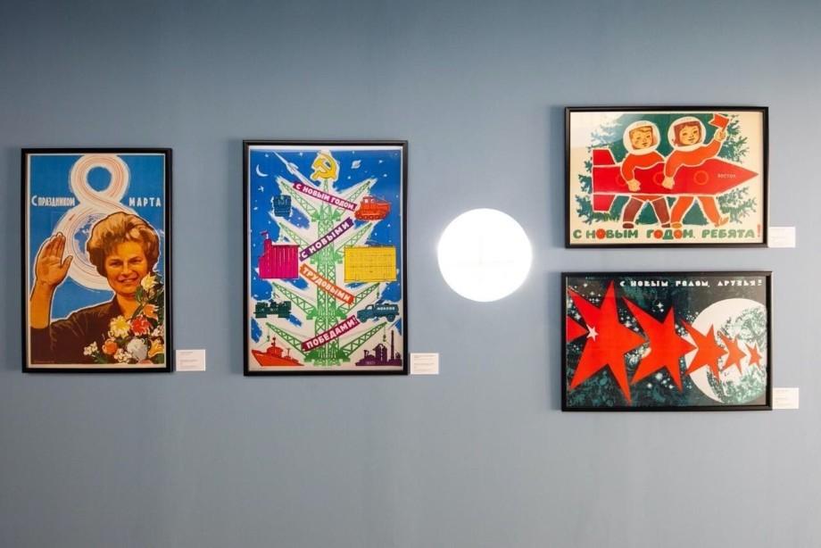 «Первые в мире»: около 100 советских плакатов о покорении космоса покажут на ВДНХ