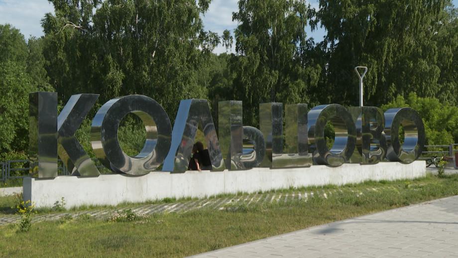 Новосибирский «Вектор»: место, где о вирусах знают все