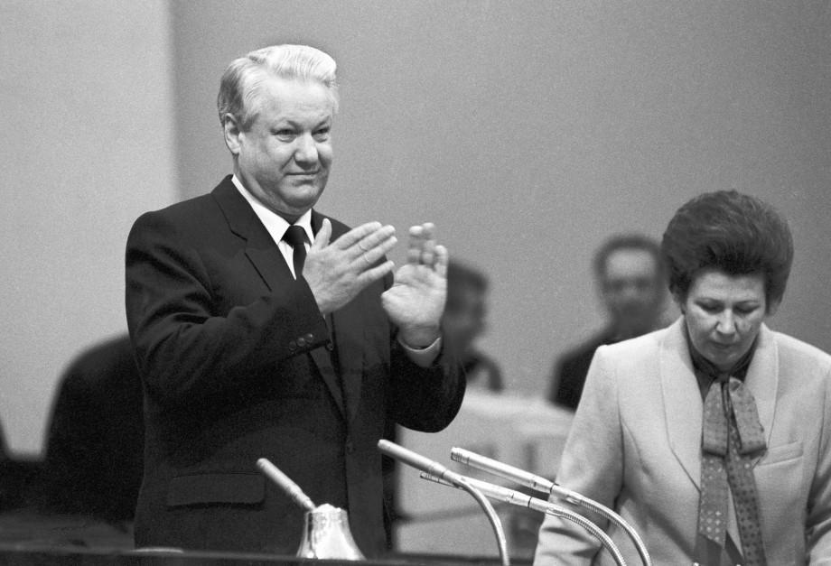 Как выбирали первого российского президента?