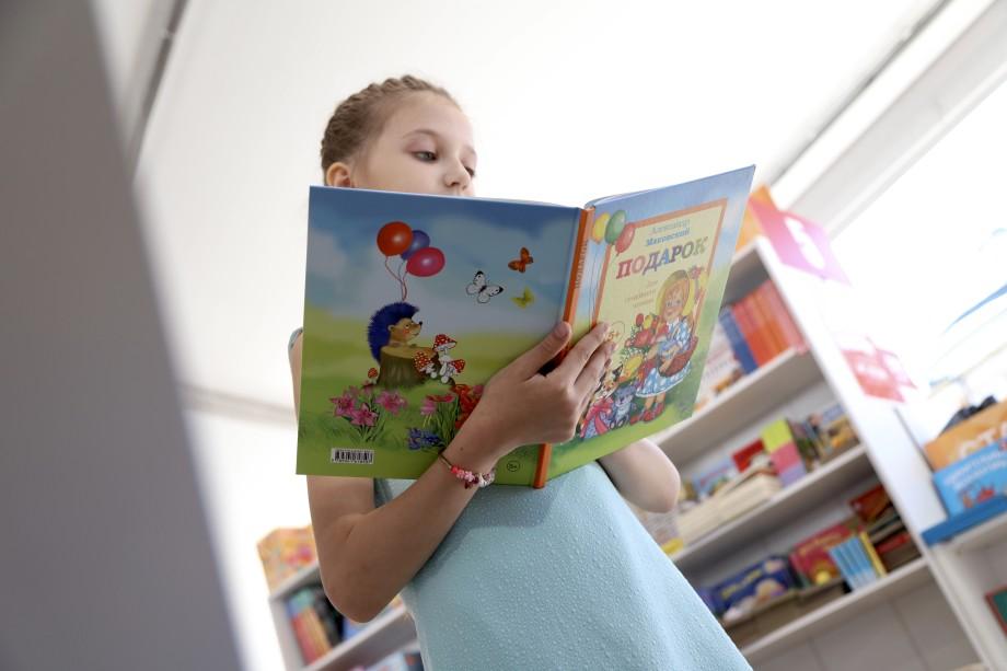 Масштабный книжный фестиваль открылся на Красной площади (ФОТО)