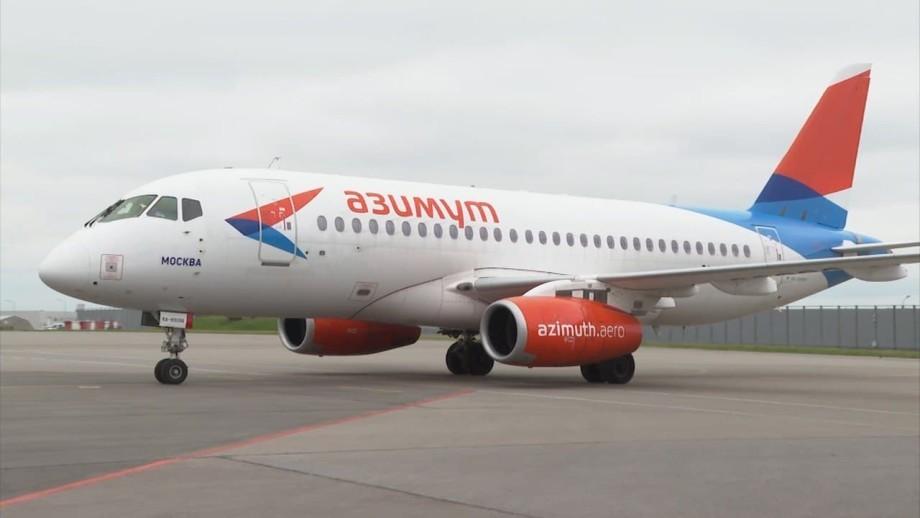 Из Белгорода на Кавказ отправился первый в истории авиарейс
