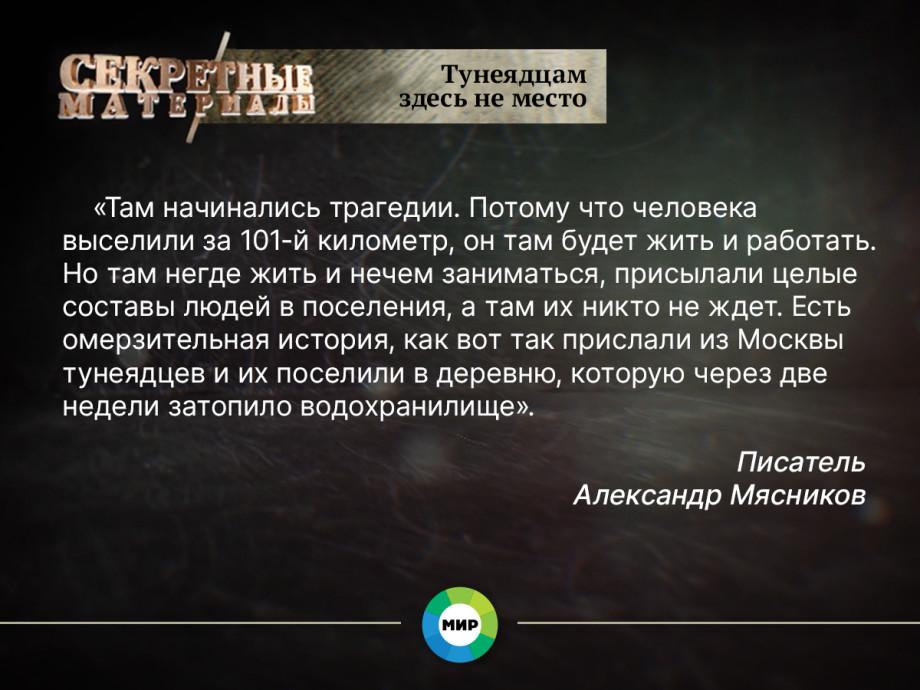 Граждане тунеядцы: кого в Советском Союзе выселяли за 101-й километр и какое наказание грозило бы Ольге Бузовой?