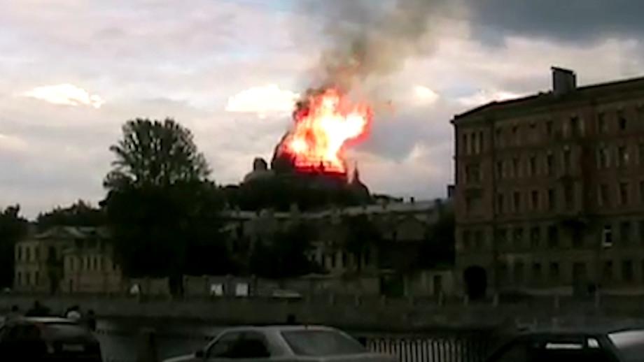 Пожары в «историческом» Петербурге