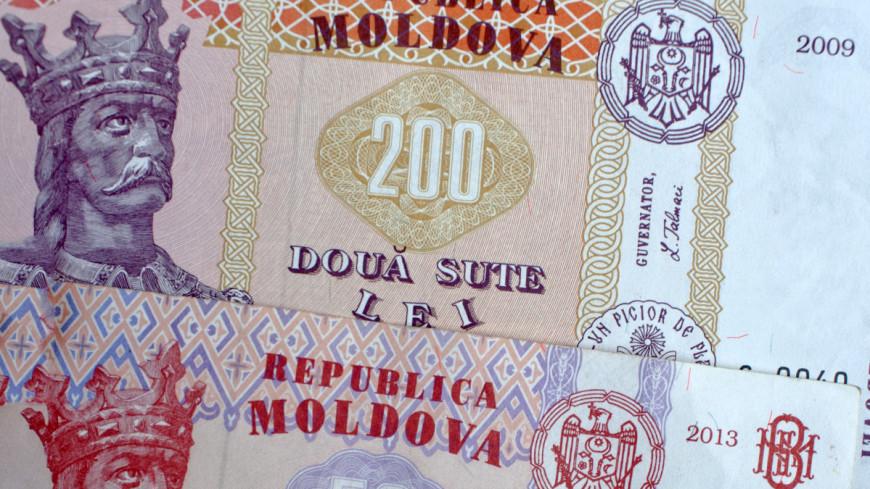 Молдавский лей лихорадит