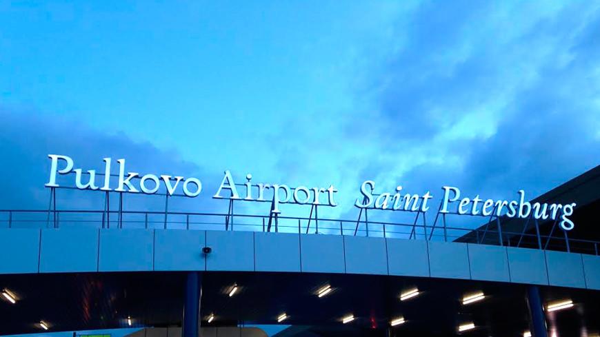 В Петербурге произошел новый инцидент с самолетом «Когалымавиа»