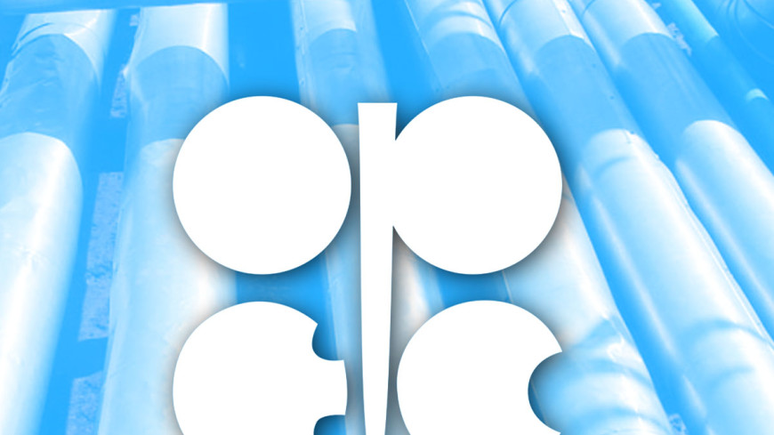 ОПЕК готова к цене нефти $40 за баррель