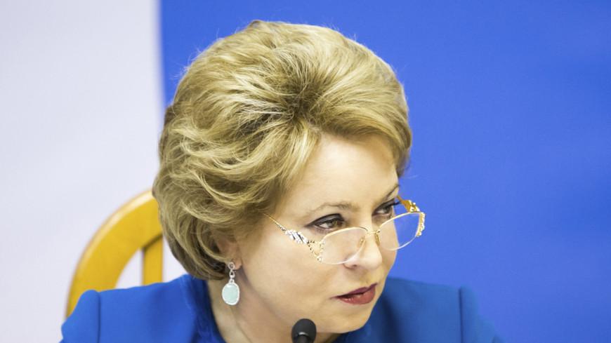 Матвиенко предложила сократить количество субъектов федерации