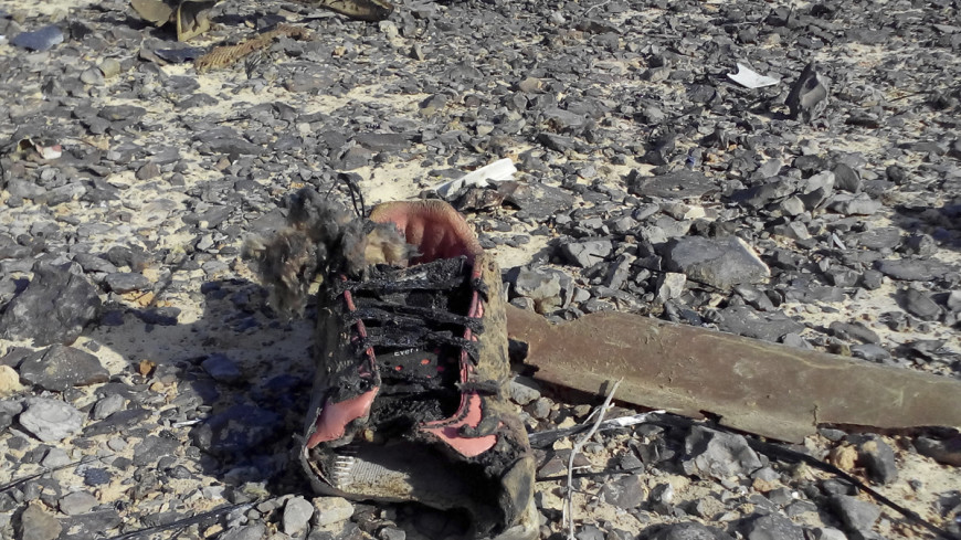 Крушение самолета в Колумбии: три человека погибли, восемь пострадали