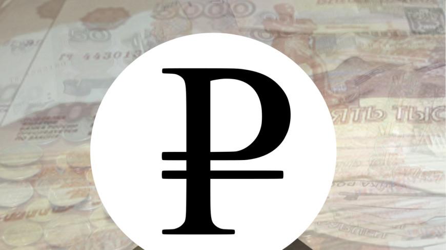 Рубль отыграл у евро и доллара более четырех рублей