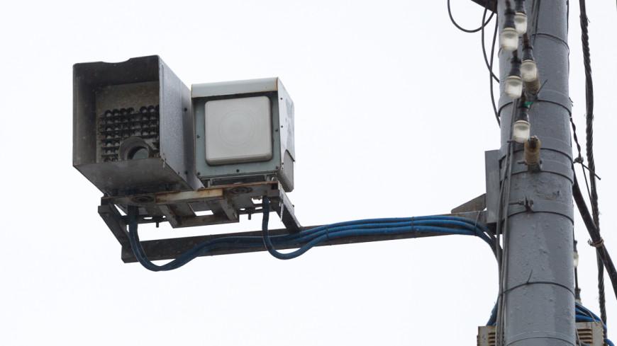 ГИБДД отдаст регионам право «штрафовать» скамер фотофиксации нарушений