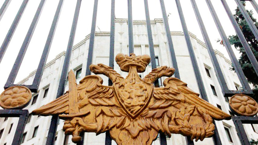 Минобороны связало обвинения в «русской угрозе» с принятием военного бюджета в США