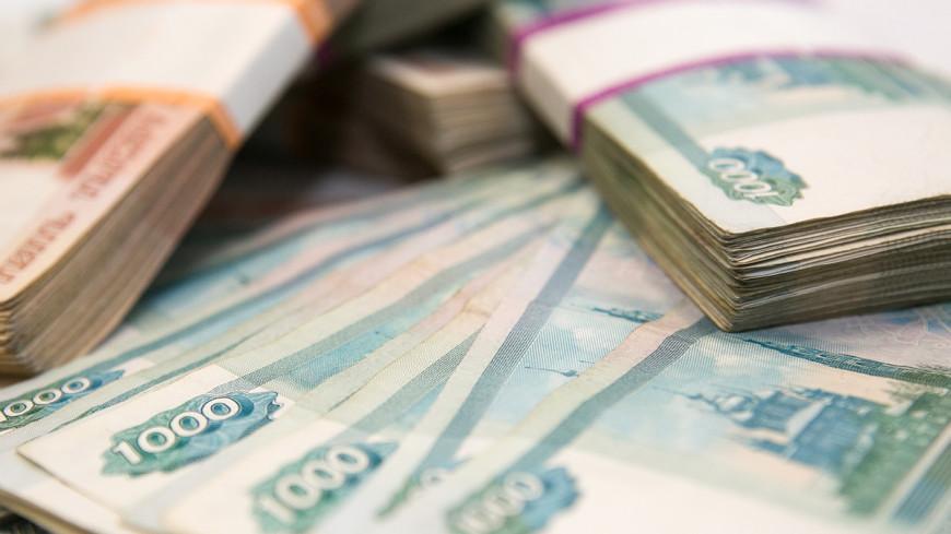 Внешний госдолг России в 2014 году уменьшился на 2,6%
