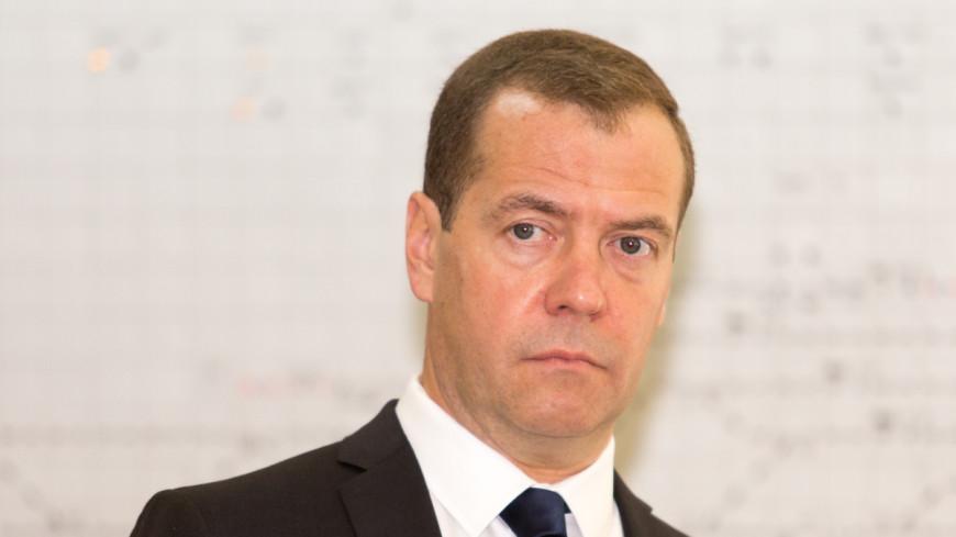 Технические неполадки: Медведева экстренно эвакуировали из «Сколково»