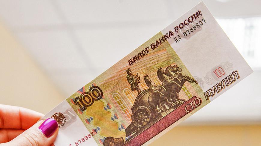 Tele2 пообещала новым клиентам 300 рублей за подключение