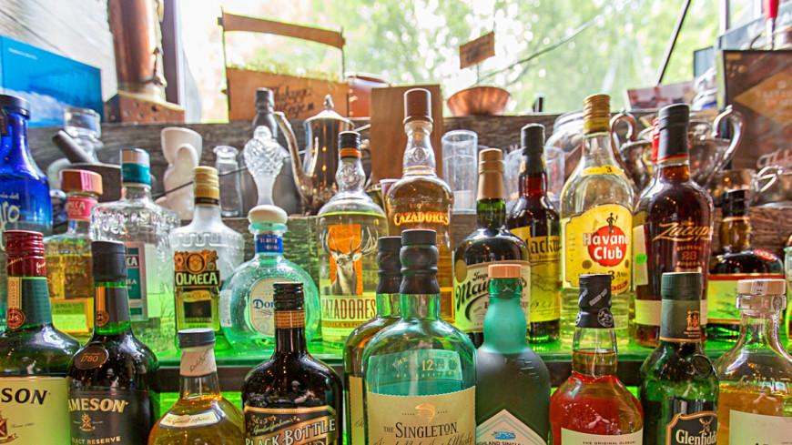Алкогольные напитки список названий с фото 88